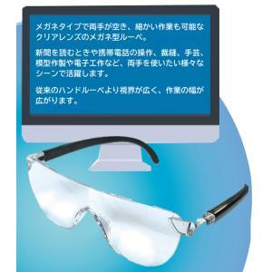 ◆送料無料(定形外)◆ ブルーライトカット メガネ型拡大鏡 拡大率1.3x ルーペ 眼鏡の上から掛けられる UVカット ハンズフリー 便利 ◇ 1.3倍ブルーライトカット|top1-price|03