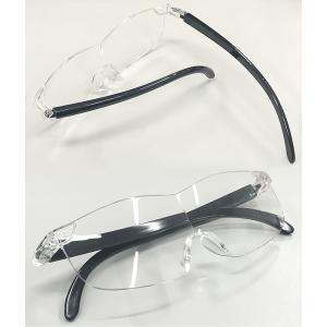 ◆送料無料(定形外)◆ ブルーライトカット メガネ型拡大鏡 拡大率1.3x ルーペ 眼鏡の上から掛けられる UVカット ハンズフリー 便利 ◇ 1.3倍ブルーライトカット|top1-price|07