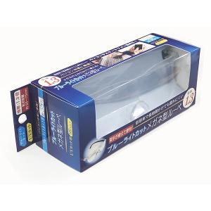 ◆送料無料(定形外)◆ ブルーライトカット メガネ型拡大鏡 拡大率1.3x ルーペ 眼鏡の上から掛けられる UVカット ハンズフリー 便利 ◇ 1.3倍ブルーライトカット|top1-price|08