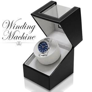 時計をセットして、スイッチを入れるだけ。 お気に入りの腕時計は、いつでもベストな状態で。 自動巻上げ...