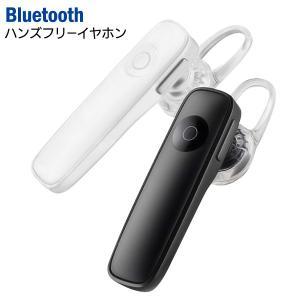 送料無料/規格内 ブルートゥース Bluetooth 4.1 ハンズフリー イヤホン マイク ワイヤ...