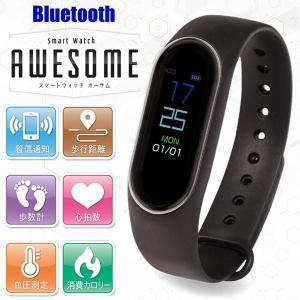 Bluetooth 腕時計 スマホ連動 多機能 ウォッチ 生活防水 心拍計 血圧計 歩数計 スマート...