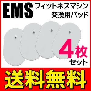 ◆メール便送料無料◆ ◆お得な500円以下◆ E...の商品画像