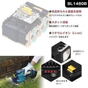 マキタ バッテリー makita 互換 BL1460B 14.4v 2個セット 6000mAh 1年保証|topatokyo|02