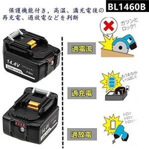 マキタ バッテリー makita 互換 BL1460B 14.4v 2個セット 6000mAh 1年保証|topatokyo|03