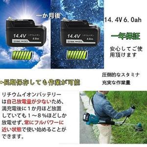 マキタ バッテリー makita 互換 BL1460B 14.4v 2個セット 6000mAh 1年保証|topatokyo|04