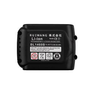マキタ バッテリー makita 互換 BL1460B 14.4v 2個セット 6000mAh 1年保証|topatokyo|05