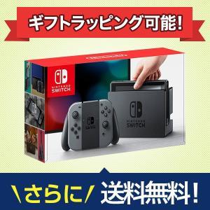 Nintendo Switch ニンテンドー スイッチ  グ...