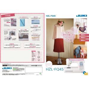 【送料無料】 JUKI ジューキ 本格コンピュータミシン 【HZL-FQ45】 工業用技術BOX送り搭載 topatokyo 02