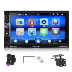 MiCarBa カーオーディオ 2din 7インチ 車載用dvd cdプレーヤーモニター Bluetooth カーステレオ FM AM RDS対応 車載DVDプレーヤーGPSポータブルモニター|topatokyo