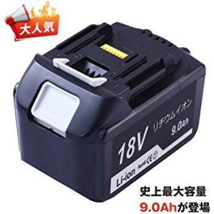 1年保証 マキタ 18Vバッテリー マキタ 18V 9.0Ah 新品 超高容量 BL1890 1個 18V 9.0Ah 電動工具用 互換 バッテリー サムセン社製セル|topatokyo
