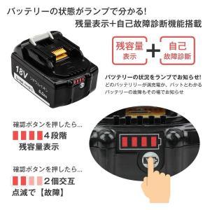 1年保証  マキタ バッテリー BL1860B 互換 18V 6000mAh 2個セット LED残量表示付き|topatokyo|03