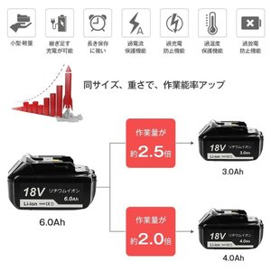 1年保証  マキタ バッテリー BL1860B 互換 18V 6000mAh 2個セット LED残量表示付き|topatokyo|04