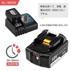 1年保証  マキタ バッテリー BL1860B 互換 18V 6000mAh 2個セット LED残量表示付き|topatokyo|05