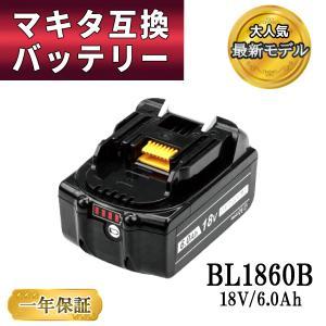 1年保証 マキタ バッテリー BL1860B makita 互換 18V 6000mAh LED残量表示付き|topatokyo