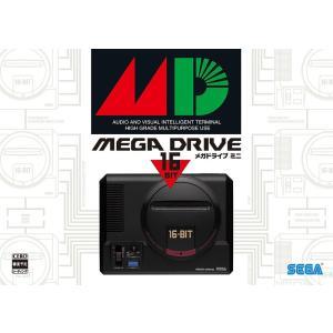 1988年に発売したセガ5番目の家庭用ゲーム機「メガドライブ」を手のひらサイズで再現! 154×11...