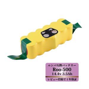 1年保証 ルンバ バッテリー 大容量 3500mAh Roomba 500 600 700 800 900 シリーズ 対応 互換 充電池|topatokyo