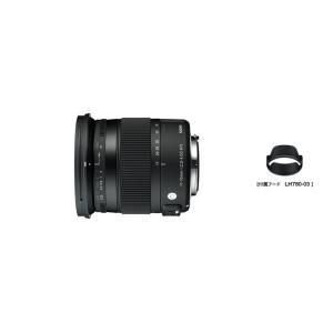 シグマ SIGMA Contemporary 17-70mm F2.8-4 DC MACRO OS ...