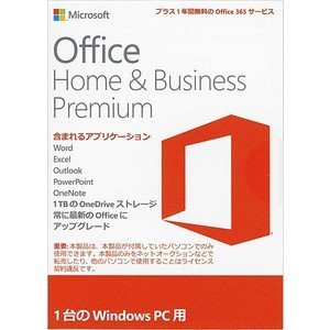【新品未開封・送料無料】Microsoft Office Home and Business Premium プラス Office 365 OEM版|topcom