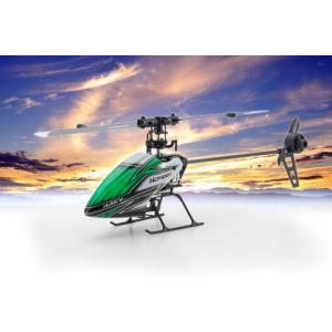 在庫あり 京商 電動マイクロヘリコプター 3軸ジャイロ搭載 HCP100S レディセット(20025)|topgear-web