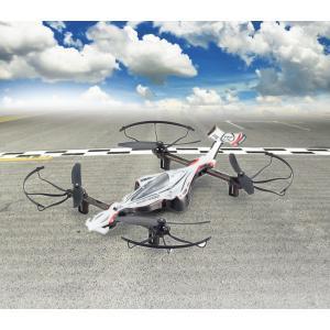 在庫あり 京商 1/18 DRONE RACER G-ZERO ダイナミックホワイト レディセット 20571W|topgear-web