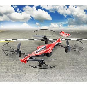 在庫あり 京商1/18スケール DRONE RACER G-ZERO シャイニングレッド レディセット 20571R|topgear-web