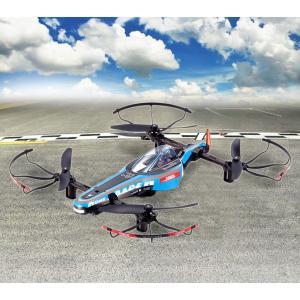 在庫あり 京商 1/18スケール  DRONE RACER b-pod(ビーポッド) エレクトリックブルー レディセット 20573BL|topgear-web