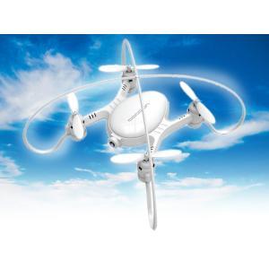 在庫あり COCOON (コクーン) White 高度維持機能付きFPVドローン GB371 ジーフォース|topgear-web