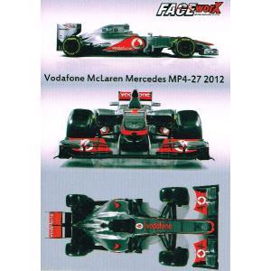 FACE-Worx 74067 F1 2012 McLaren MP4-27 デカールセット(FWF005)|topgear-web