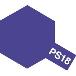 タミヤ PS-18 ポリカボネート用スプレー メタリックパープル|topgear-web