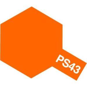 タミヤ PS-43 ポリカボネート用スプレー フロストオレンジ|topgear-web
