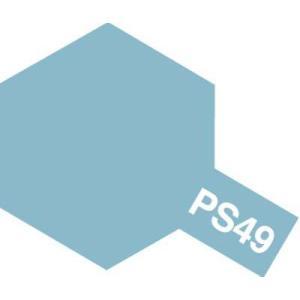 タミヤ PS-49 ポリカボネート用スプレー スカイブルーアルマイト|topgear-web