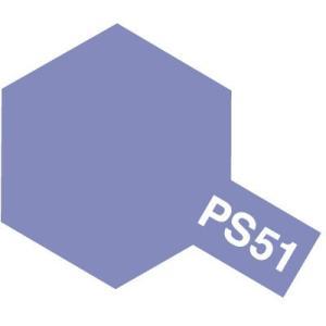 タミヤ PS-51 ポリカボネート用スプレー パープルアルマイト|topgear-web