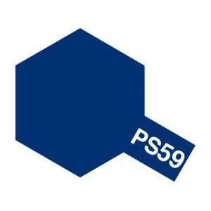 タミヤ PS-59 ポリカボネート用スプレー ダークメタリックブルー|topgear-web