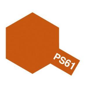 タミヤ PS-61 ポリカボネート用スプレー メタリックオレンジ|topgear-web