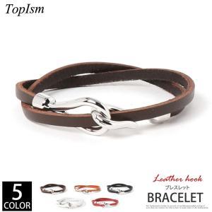 ブレスレット メンズ ブレス 本革 レザーブレスレット 革レディース アクセサリー シンプル 2重巻きフックブレス メンズファッション小物|topism