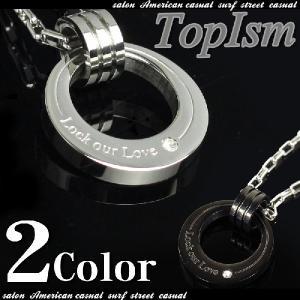 ネックレス ステンレス メンズ ペンダント リング メンズネックレス メンズネックレス アクセサリー メンズアクセサリー メンズアクセ メンズファッション 通販|topism