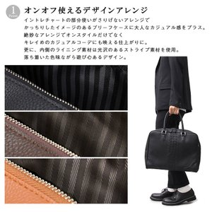 バッグ メンズ ショルダーバッグ ボストンバッグ バッグ バック メンズ メンズバッグ メンズバック カバン かばん 鞄 メンズファッション 通販|topism|04