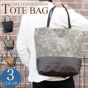 トートバッグ メンズ ショルダーバッグ 2WAY レディース トートバック バッグ カバン かばん 鞄 フェイクレザー 通勤 通学 A4サイズ対応 カジュアル 男性用|topism