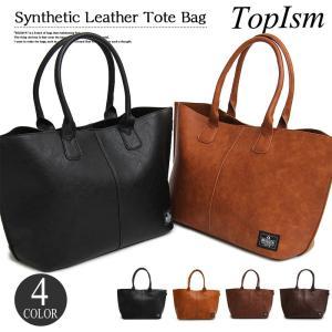 トートバッグ メンズ トートバック バッグ カバン かばん 鞄 フェイクレザー 通勤 通学 A4サイズ対応 カジュアル ビジネス 男性用|topism