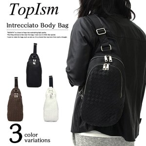 ボディバッグ メンズ ウエストバッグ ウエストポーチ メンズ レディース ボディーバッグ ヒップバッグ メッシュ 編み込み 編みこみ カバン かばん 鞄 旅行|topism