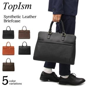 トートバッグ メンズ ビジネスバッグ ブリーフケース シンプル A4 バッグ カバン かばん 鞄 男性用 紳士 通勤 出張 通学 スムース 型押し|topism