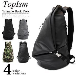 リュック メンズ リュックサック デイパック バックパック ナイロン フェイクレザー トライアングル三角形 大容量 無地 カモフラ 迷彩 男性 通勤 通学 旅行|topism