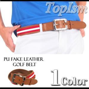 ゴルフ ベルト メンズ ゴルフベルト ゴルフ用品 golf  キャンバスカラーライン|topism