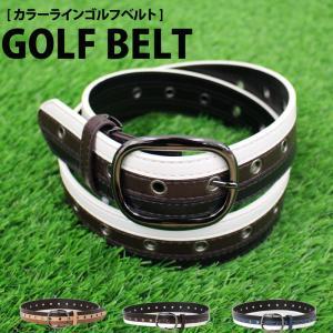 ゴルフ ベルト メンズ ゴルフベルト カラーライン ホワイト ゴルフ用品 golf 小物|topism