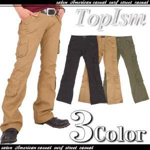 メンズカーゴパンツ ブーツカット ローライズ ミリタリー お兄系 カーゴパンツ パンツ ボトムス カーゴ メンズファッション 通販|topism
