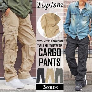 カーゴパンツ メンズ ワイドカーゴパンツ ボトムス ミリタリーファッション チノパン 綿コットン ミリタリーパンツ カジュアルパンツ ワークパンツ|topism