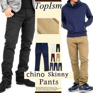 スキニーパンツ メンズ チノパン ボトムス カジュアルパンツ 黒 白 ブラック ベージュ|topism