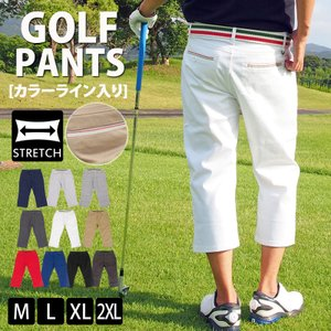 ゴルフウェア メンズ ゴルフパンツ クロップドパンツ ハーフパンツ ストレッチ ショートパンツ ボトムス ゴルフウエア スポーツウエア ゴルフ ズボン おしゃれ|topism