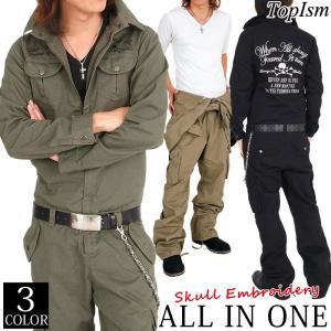 つなぎ メンズ ツナギ オールインワン ツイル カーゴパンツ オーバーオール おしゃれ メンズファッション 2way 通販|topism